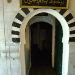 Abu Hassan Shadili's cave